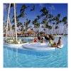 Если вы собираетесь посетить Доминикану